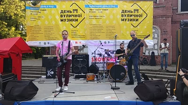 Metameria - Абсолют-Love (2019)