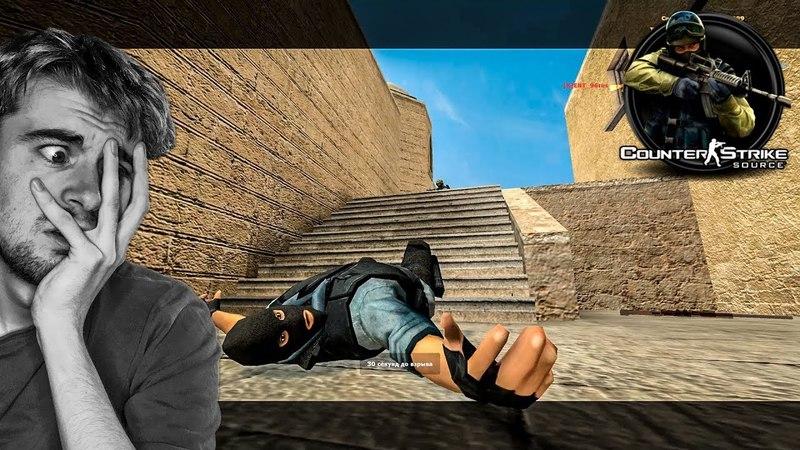 СЛИВЫ И МАТЫ → Counter Strike Source SpeedCut