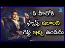 Mahesh Babu Hard Core Fans Surpises hims with this Awesome Birthday Gift | New Waves