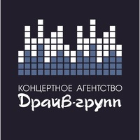 """Логотип Концертное агентство """"Драйв-групп"""""""