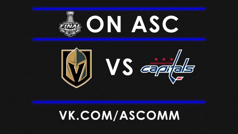 Stanley Cup Finals   Game 3   Golden Knigts VS Capitals