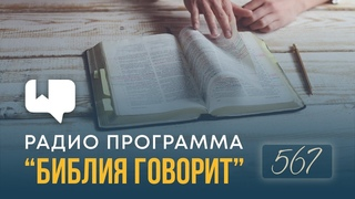Стоит ли помогать родителю в старости, если он не заботился о тебе в детстве   Библия говорит   567