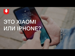 Xiaomi или iPhone Смогут ли минчане отличить два телефона
