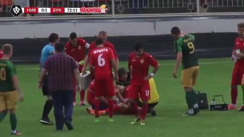 У матчі 2 ї ліги України гравці і арбітр врятували життя футболісту Нива Т Буковина Чернівці