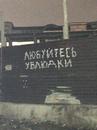 Личный фотоальбом Руслана Дукуева