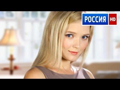 А снег кружит 2016 Мелодрама фильмы 2016 Новые фильмы великий русский фильм