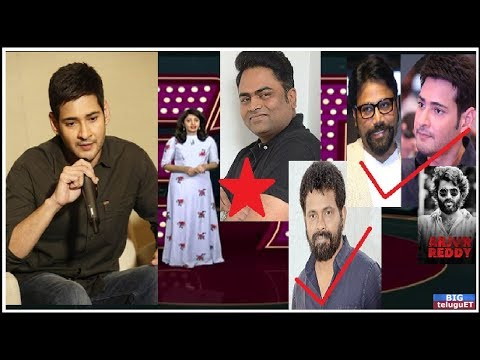 Mahesh Babu Confirms movie with Arjun reddy Director Sandeep Vanga after Sukumar movie | Mahesh News