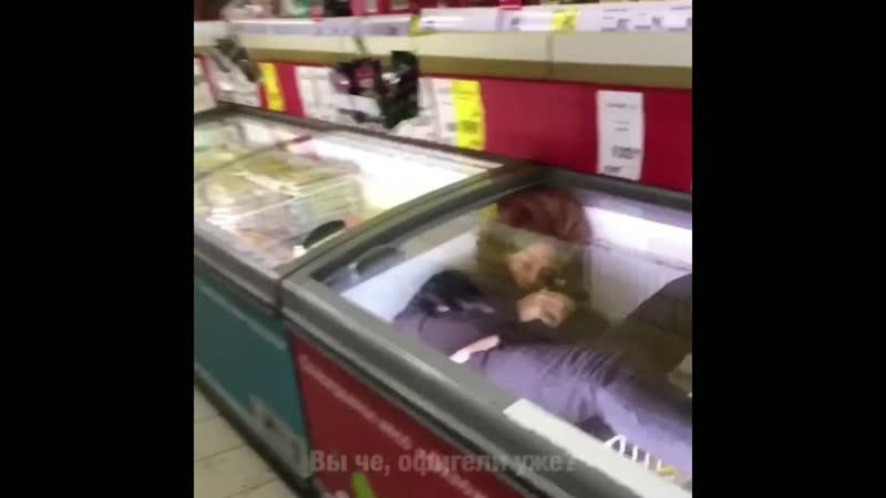 фото спрятался в холодильнике фото сольфеджио