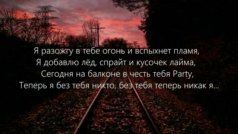 MOOLVH FAIZUL Малая Lyrics mp4