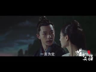 (Клип) Кровавый роман / Bloody Romance / Mei Zhe Wu Jiang /