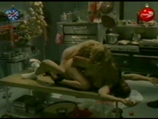 Sex Files Alien Erotic 2