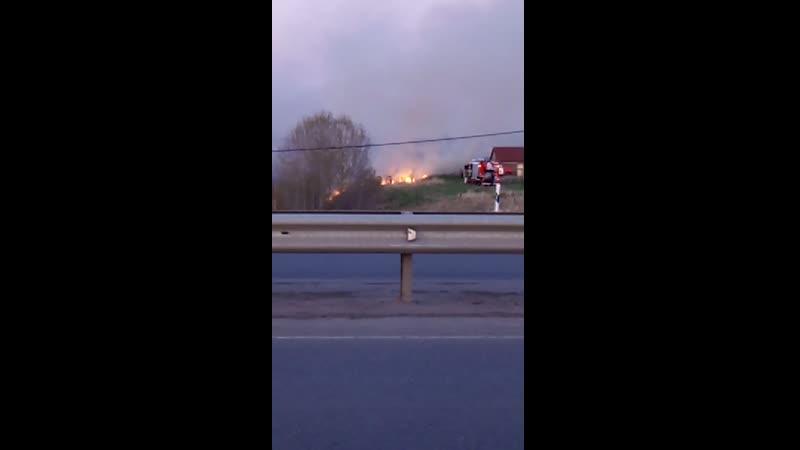 Пожар в пос. Новоомский (15.05.2019)