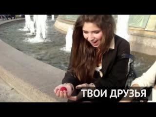 КРУТЫЕ ФОКУСЫ   Нажми на видео, Включи звук