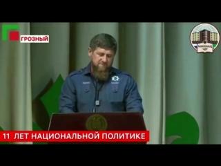 Сегодня прошло 11 лет со дня подписания Концепции государственной национальной политики Чеченской Республики.