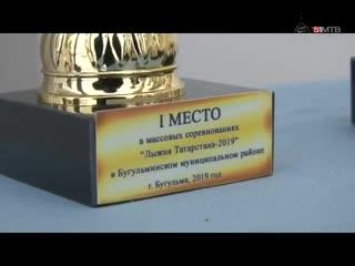 Лыжня Татарстана 2019