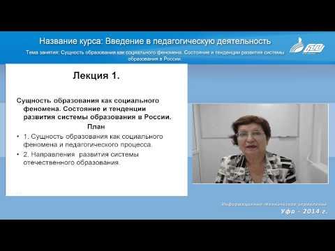 63 26 05 2014 Lisejchikova Suwnost' obrazovaniya kak social'nogo fenomena Sostoyanie i tendencii ra