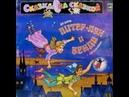 Питер Пэн и Венди аудио сказка Аудиосказки Сказки Сказки для детей
