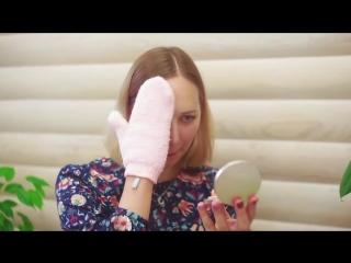 LaskaMini: набор для снятия макияжа и ухода за кожей