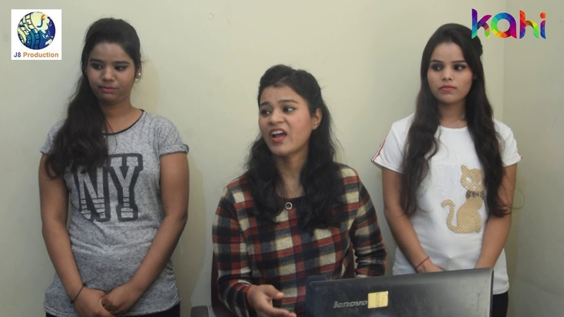 A web series Of : Masti Bhari Nok Jhok EP-02 | STORY OF AN INTERVIEW | J8 Production,Comedy