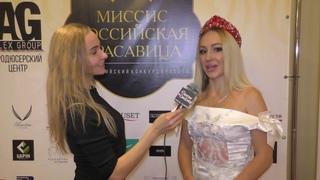 Татьяна Пучкова, Наталья Соловей, канал ShowWomеn's, Патриотка РФ