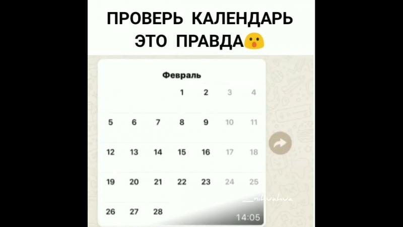 VID 20190110 WA0000