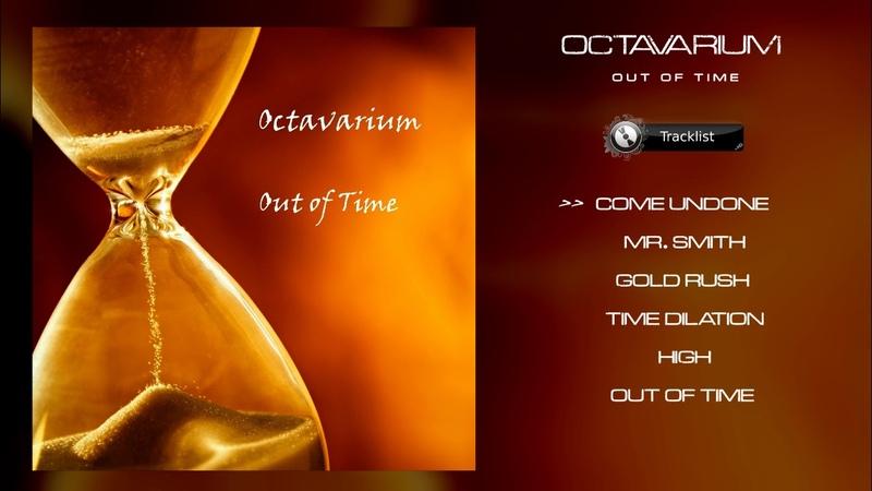 Octavarium - Out Of Time Full Album 2018 {Swedish Prog Metal}