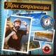 Владимир Асмолов - Горная речка