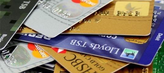 Заявка на кредит онлайн в абакане онлайн заявка home кредит карта