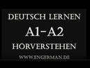 Deutsch für Anfänger | A1-A2-B1 Hörverstehen