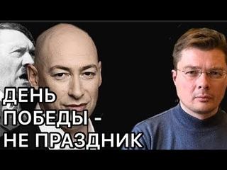 """""""Надо было отступить за Урал"""": Гордон рассказал, что Адик  хороший"""