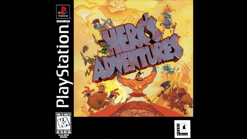 Level 5 Hercs Adventures Elis