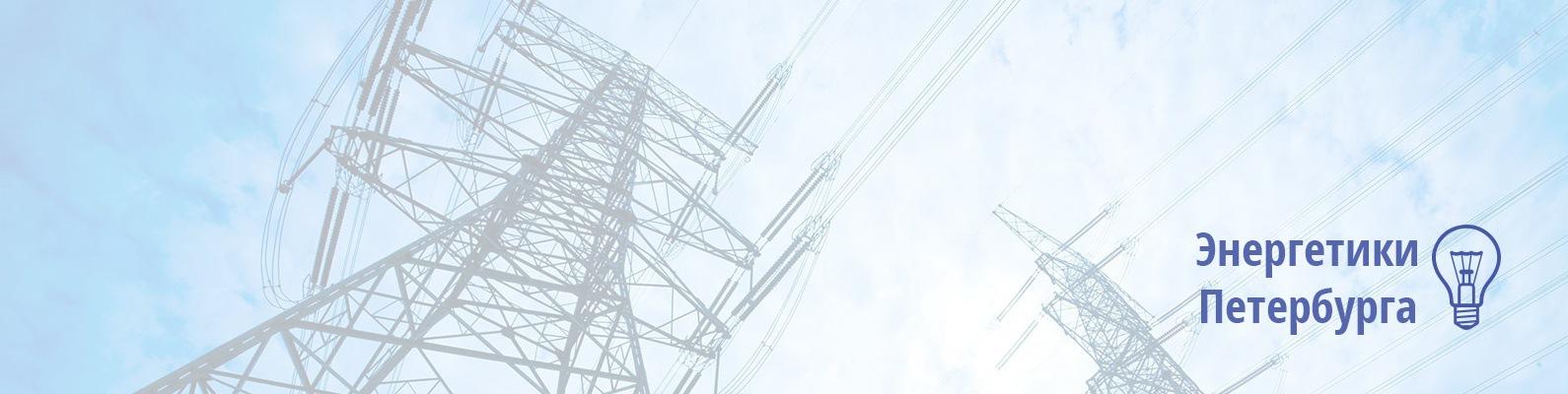 Ссылки на сайты по электрическим сетям поведенческие факторы для вывода в топ Чертаново Южное