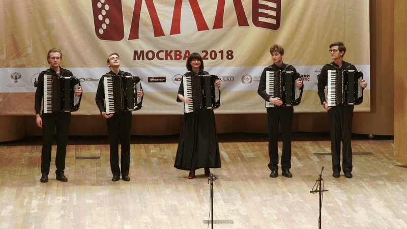 Никита Мндоянц VS BACH для пяти аккордеонов Nikita Mndoyants VS BACH for five accordions