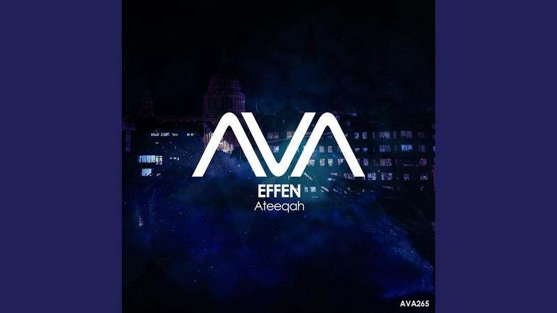 Effen Ateeqah Audio