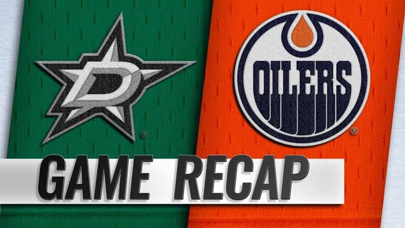 НХЛ - регулярный чемпионат. «Эдмонтон Ойлерз» - «Даллас Старз» - 2:3 Б (1:0, 1:1, 0:1, 0:0, 0:1)