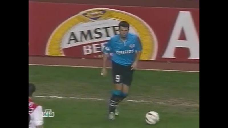 114 CL-2003/2004 AS Monaco - PSV Eindhoven 1:1 (25.11.2003) HL