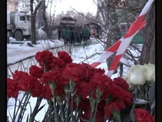 2018.12.31 магнитогорск взрыв дома: хроника 31 декабря - 1 января