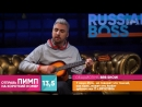 Максим Голополосов на BRB шоу