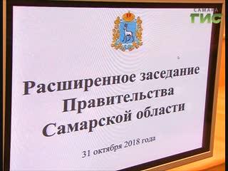 Бюджет Самарской области на 2019 год сформирован с профицитом и сохранил социальную направленность