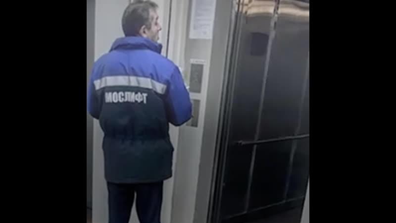 В Москве начался передел лифтового рынка