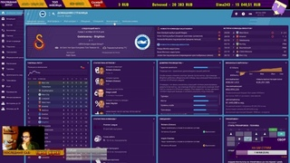 Обзор сейва онлайн - Bournemouth от Вованчика