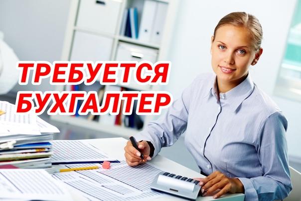 Вакансии в альметьевске главный бухгалтер зарплата бухгалтера ип на вмененке