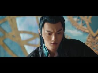 [44/55] Легенды | Чжао Яо | The Legends | 招摇 [рус.саб]