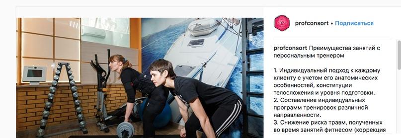 Клиенты для фитнес-студии в Москве., изображение №6