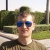 Vadim Frunza
