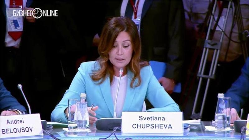 Светлана Чупшева «Инвестиционный климат в целом по стране стал лучше»