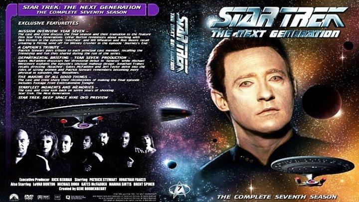 Звёздный путь. Следующее поколение [176 «Упреждающий удар»] (1994) - фантастика, боевик, приключения