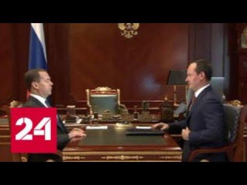 Ливинский отчитался о подготовке к энергосистем к зиме - Россия 24