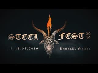 STEELFEST 2019 - видео отчет о поездке с VizitTravel