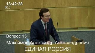 Депутат Госдумы заявил, что чиновники заслуживают дорогие автомобили